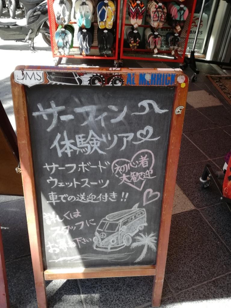 f:id:soyamuramoto:20180116155341j:plain