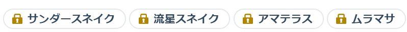f:id:soybeandrive:20180820211048j:plain