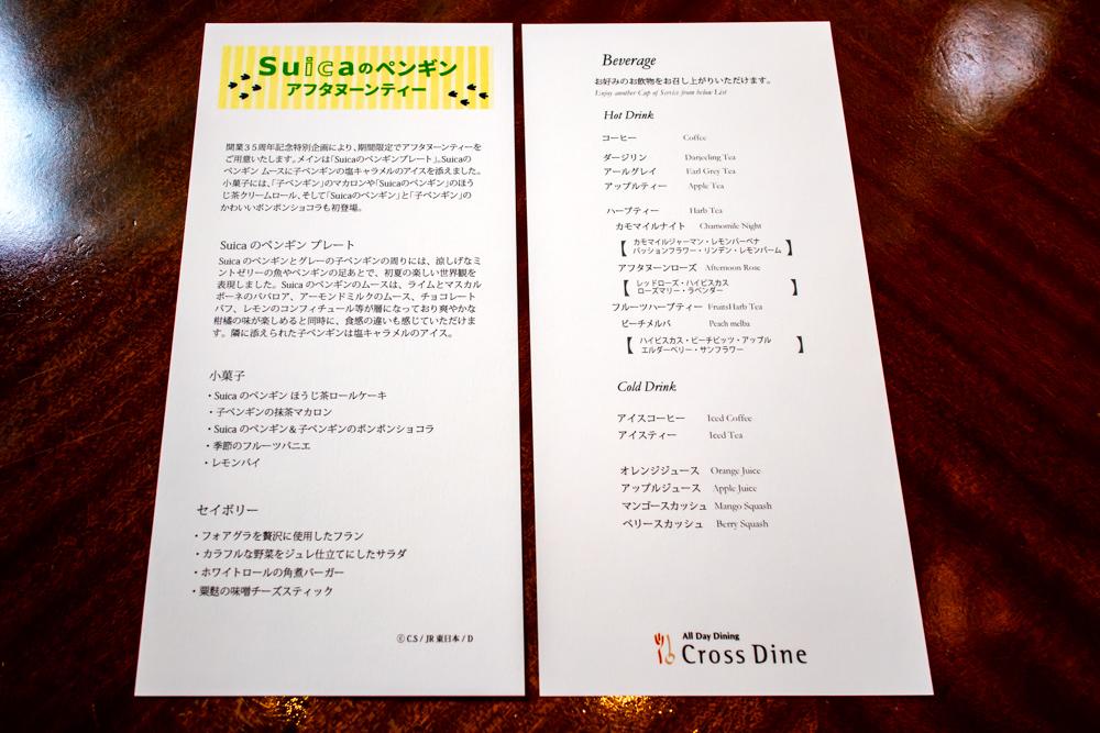 f:id:soybeans37:20200724153624j:image:w600