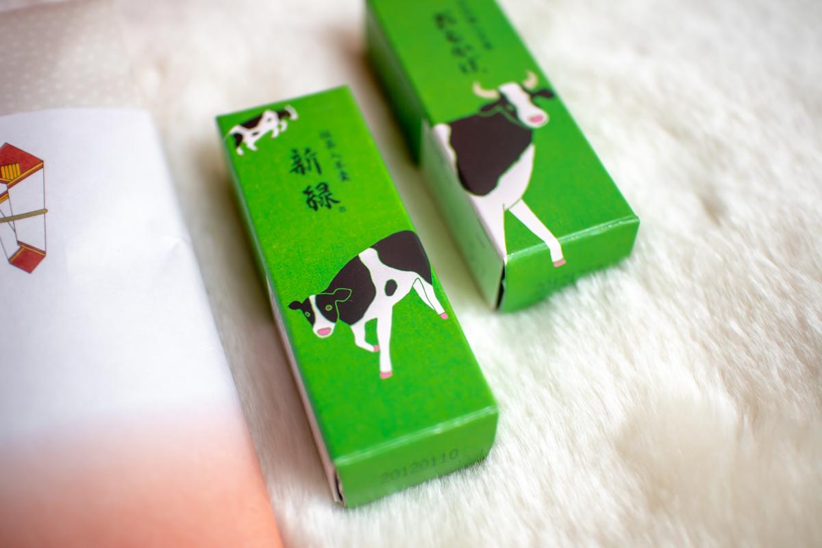 f:id:soybeans37:20210124135021j:image:w600