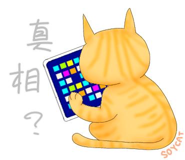 猫とタブレットのイラスト
