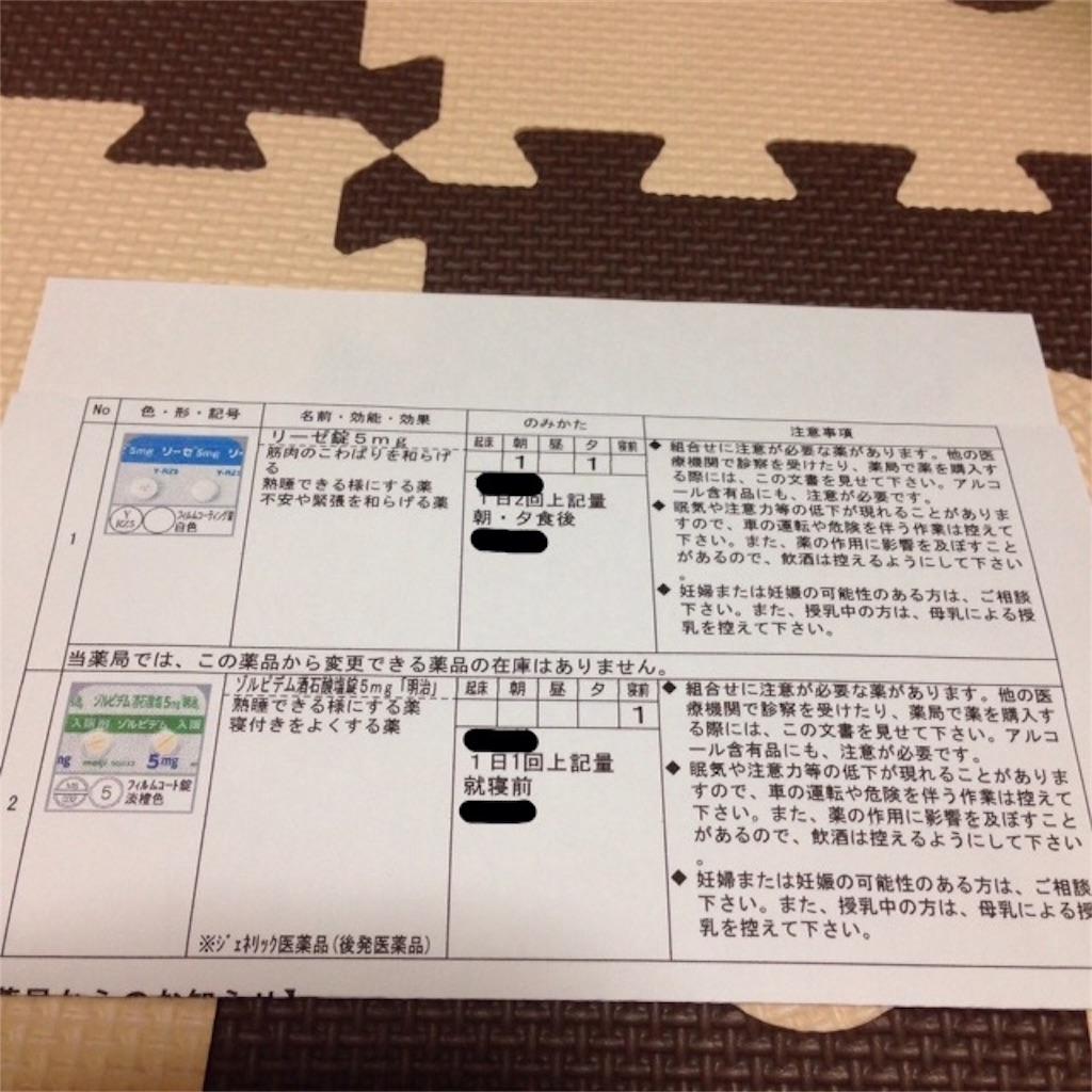 f:id:soyeong:20170809143620j:image