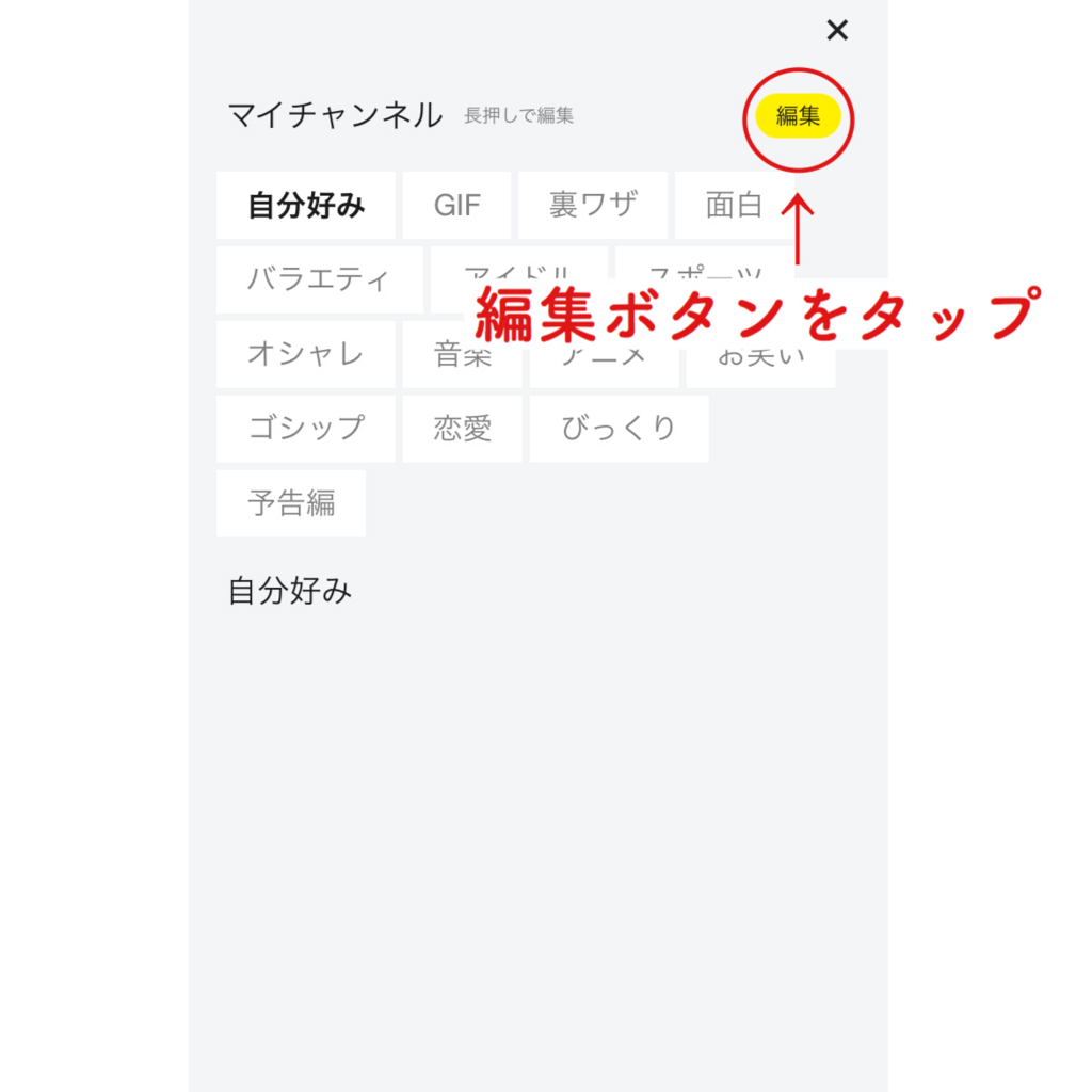 f:id:soyever:20170419203045j:plain