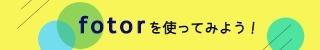 f:id:soyever:20171217021434j:plain