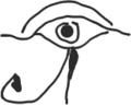 ウジャトの眼