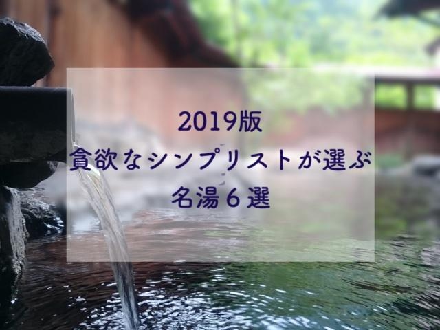 f:id:soyliliani:20191215112717j:plain