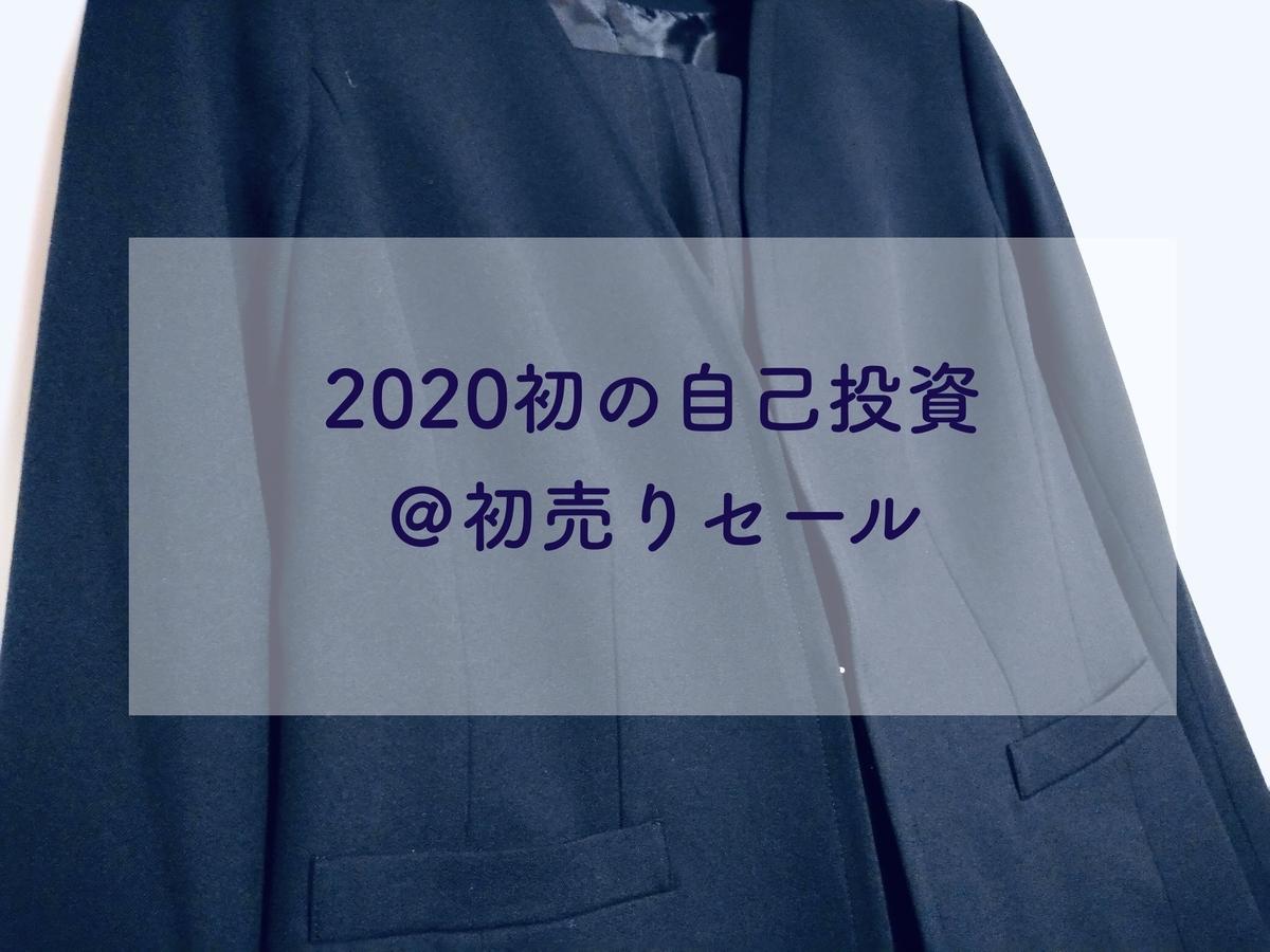 f:id:soyliliani:20200103205815j:plain