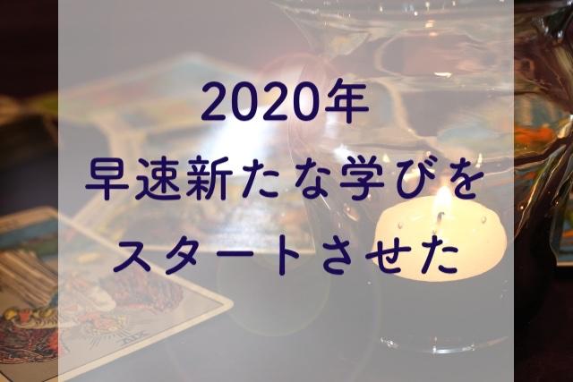 f:id:soyliliani:20200105083349j:plain