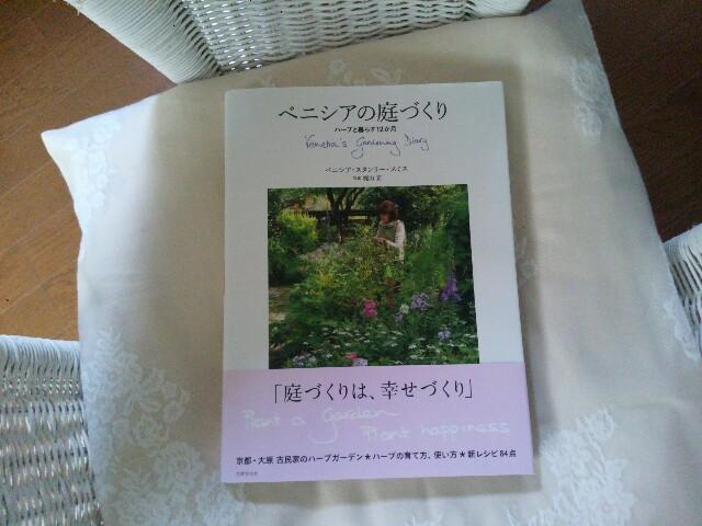 f:id:soyokaze0128:20161209142552j:plain