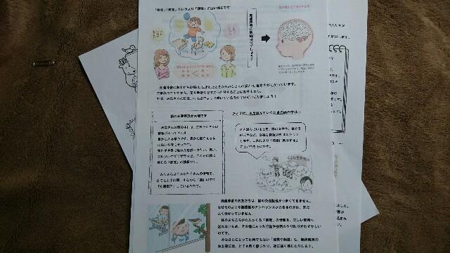 f:id:soyokaze0128:20170512121049j:image