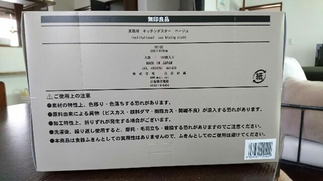 f:id:soyokaze0128:20170529173409j:image