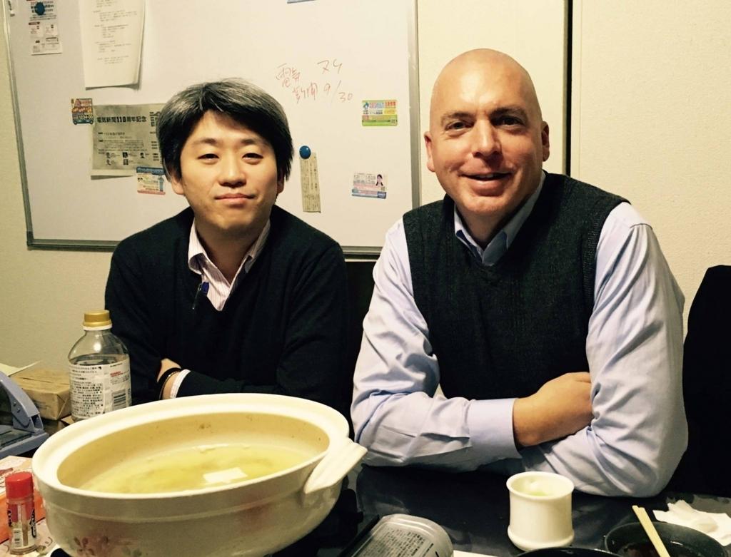 f:id:soyokazekikaku:20171230101308j:plain