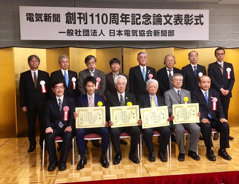 f:id:soyokazekikaku:20171230102425j:plain