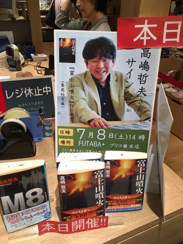 f:id:soyokazekikaku:20171231141045j:plain