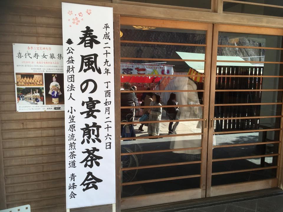 f:id:soyokazekikaku:20171231182605j:plain