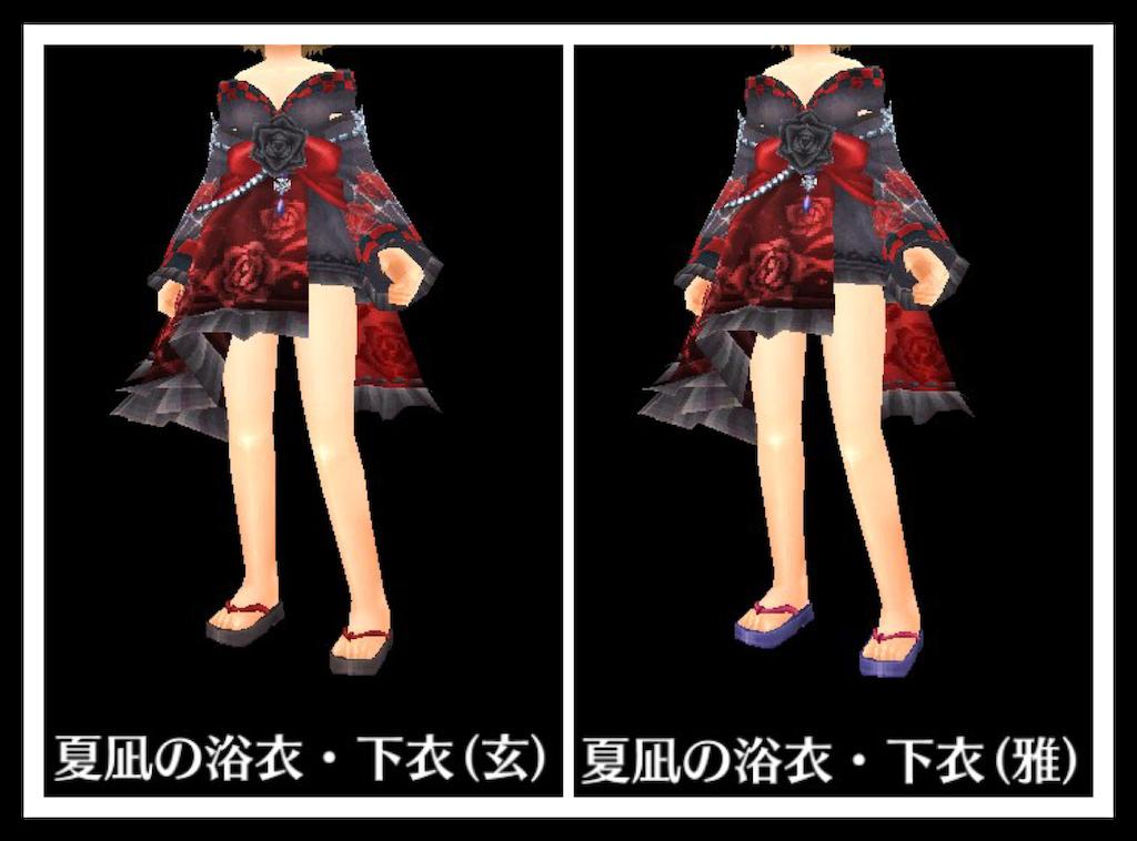 f:id:soyokazeraihu:20160809204126p:image