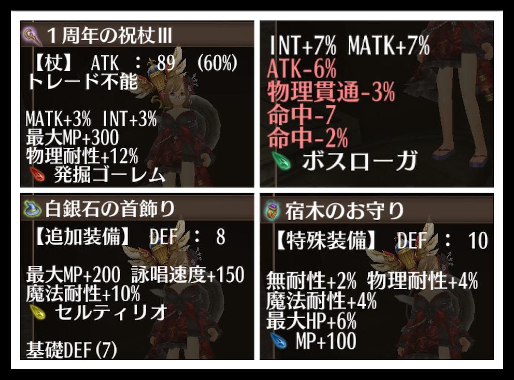 f:id:soyokazeraihu:20160821210651p:image