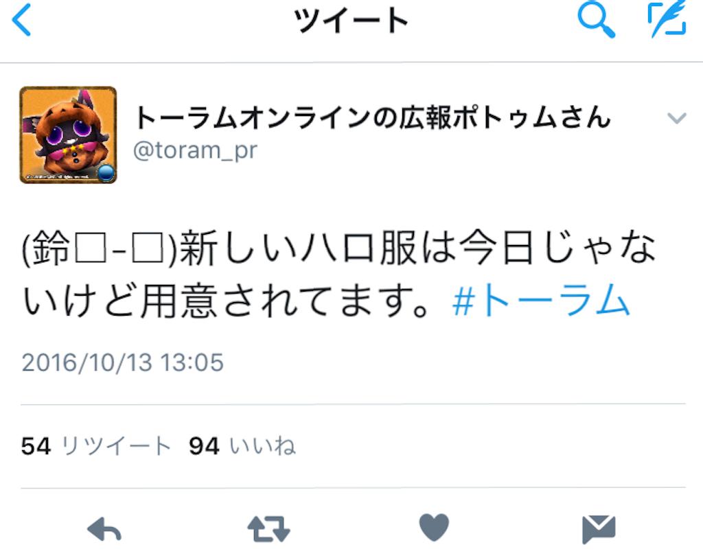 f:id:soyokazeraihu:20161019225908p:image