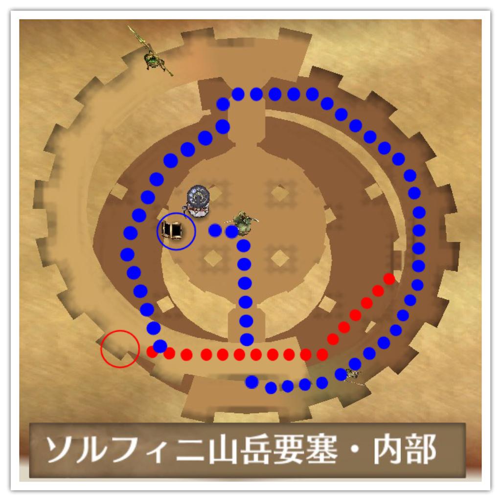 f:id:soyokazeraihu:20161127075312p:image