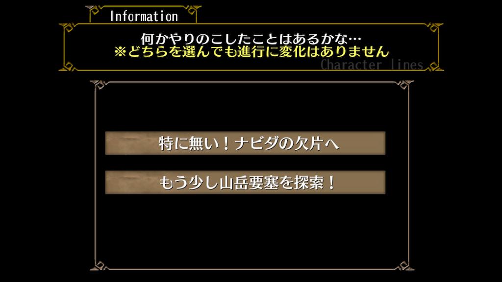 f:id:soyokazeraihu:20161216045849p:image