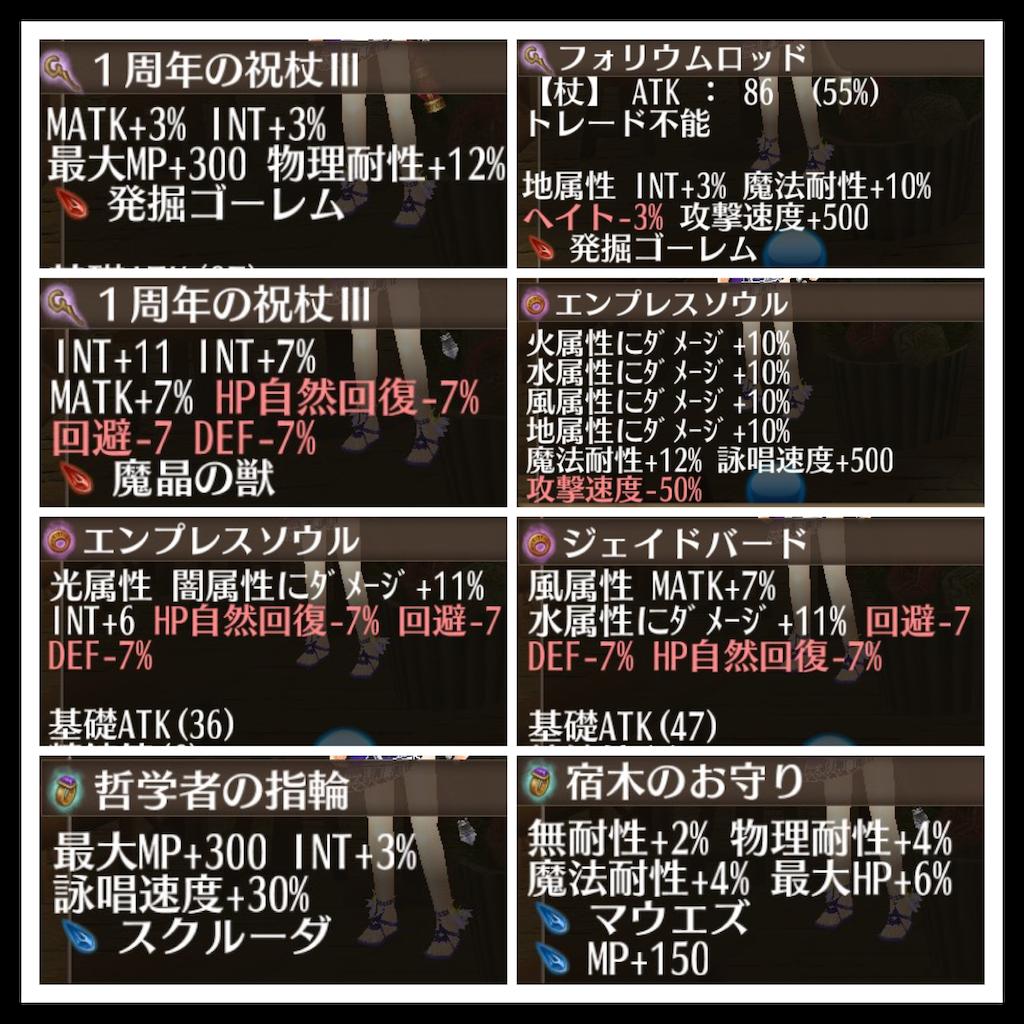 f:id:soyokazeraihu:20170116210851p:image