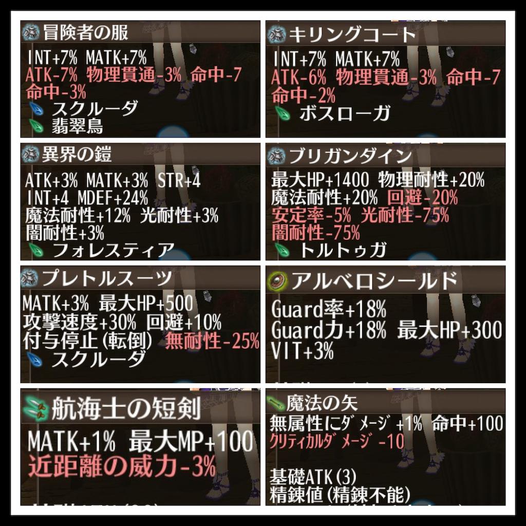 f:id:soyokazeraihu:20170116210858p:image