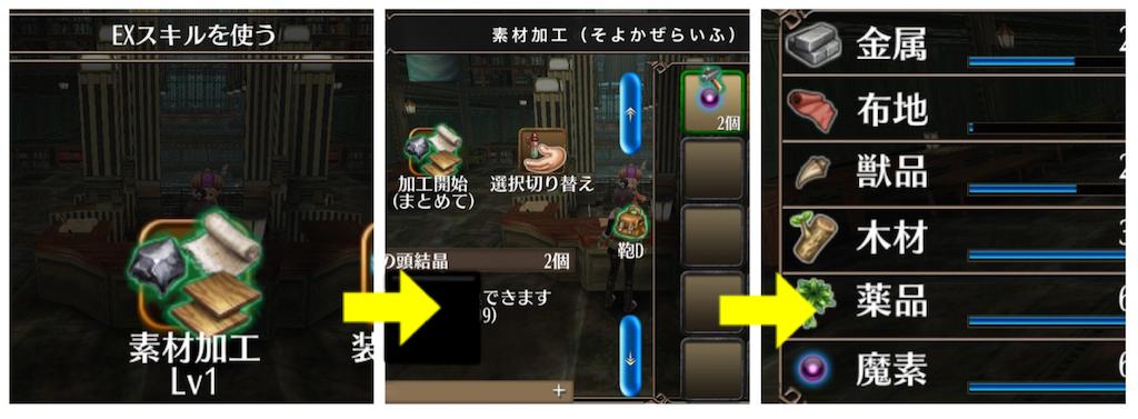 f:id:soyokazeraihu:20170127152409p:image