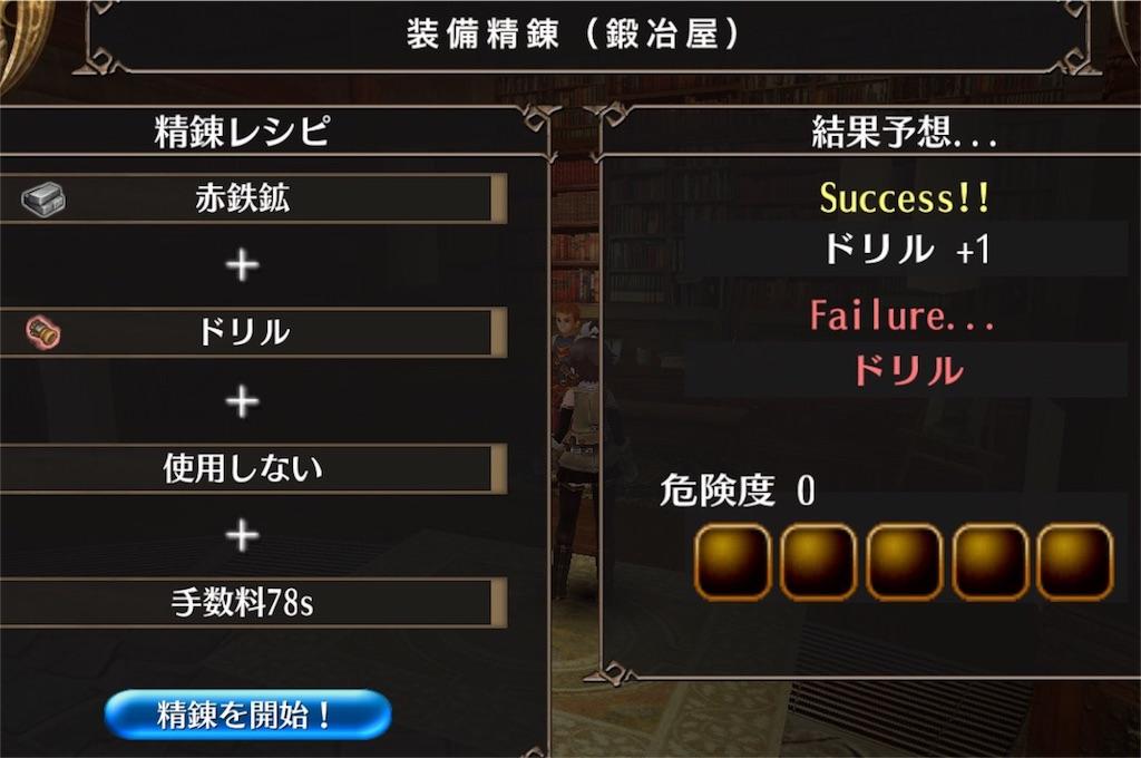 f:id:soyokazeraihu:20170127161044j:image