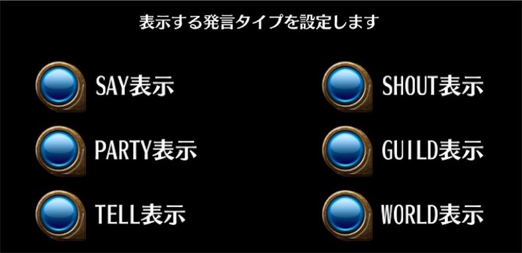 f:id:soyokazeraihu:20170129132308j:image