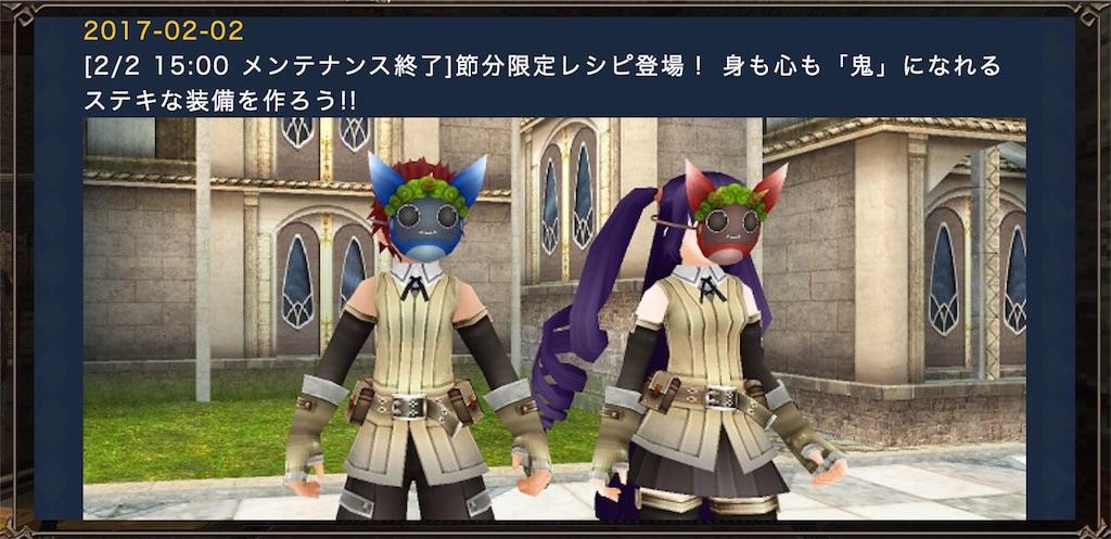 f:id:soyokazeraihu:20170202201148j:image