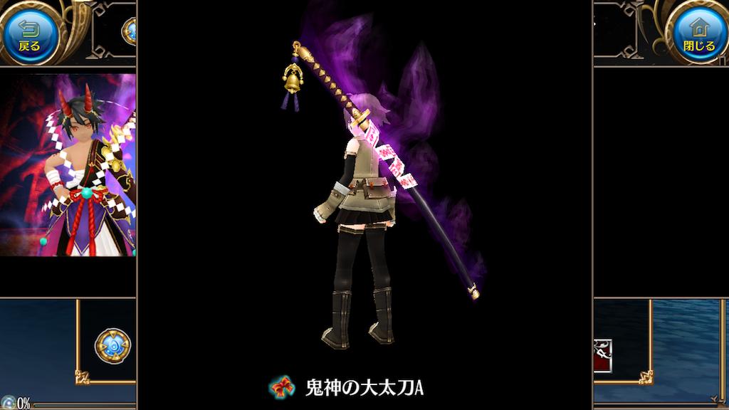 f:id:soyokazeraihu:20170203212432p:image