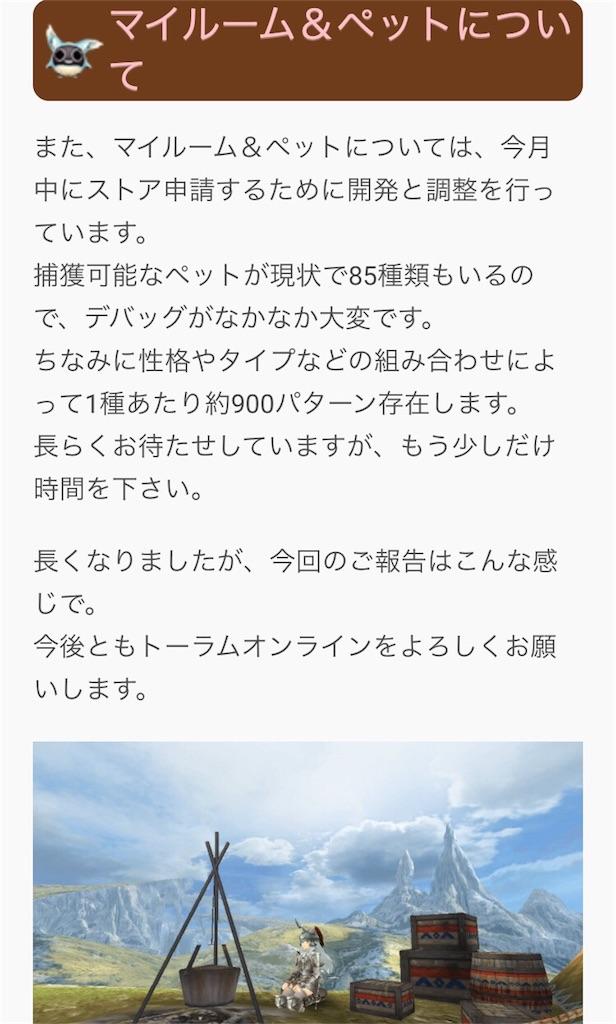 f:id:soyokazeraihu:20170210234055j:image