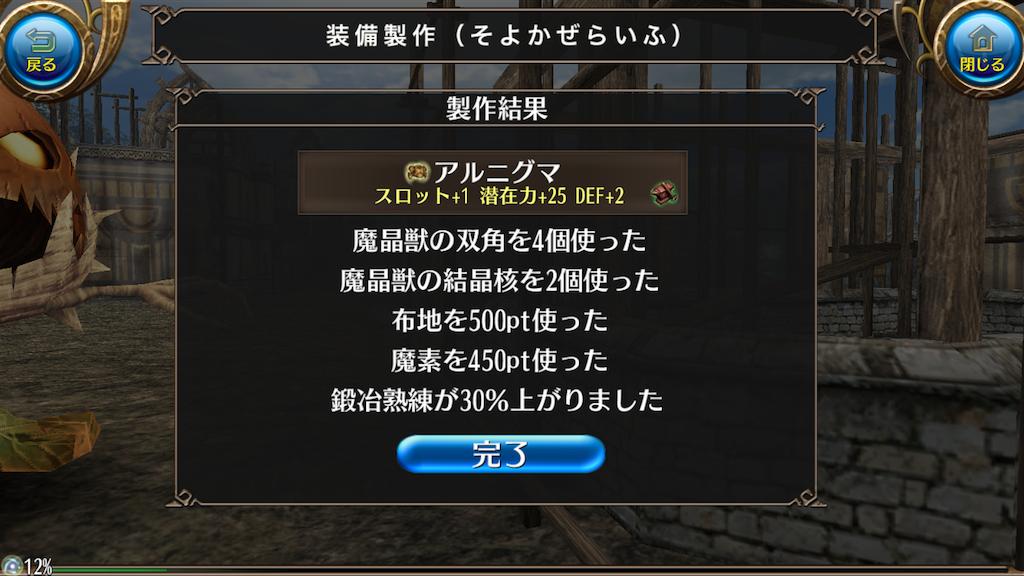 f:id:soyokazeraihu:20170226212945p:image
