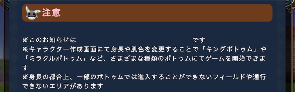 f:id:soyokazeraihu:20170401032819j:image