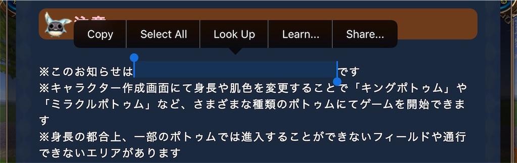 f:id:soyokazeraihu:20170401032823j:image