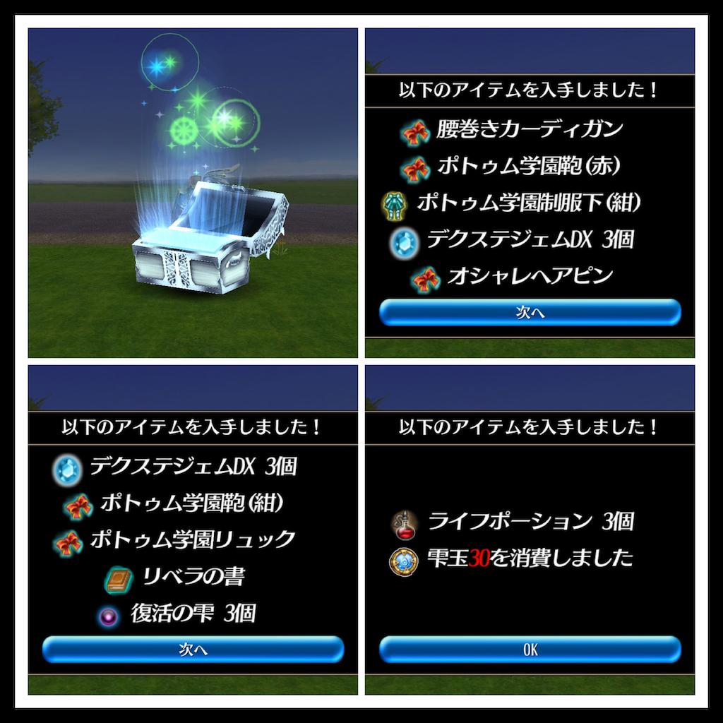 f:id:soyokazeraihu:20170401032851p:image