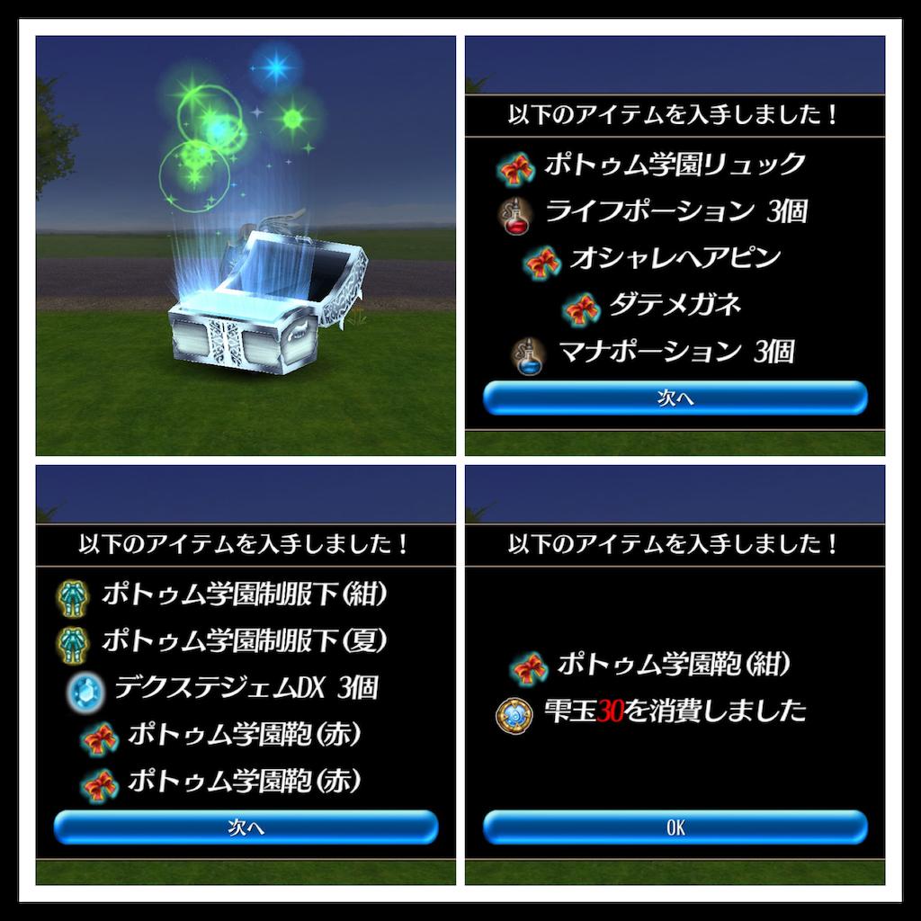 f:id:soyokazeraihu:20170401032946p:image