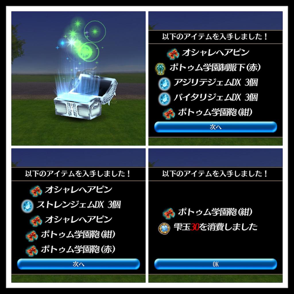 f:id:soyokazeraihu:20170401033001p:image
