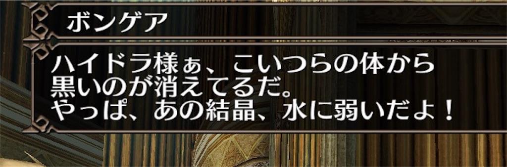 f:id:soyokazeraihu:20170430215507j:image