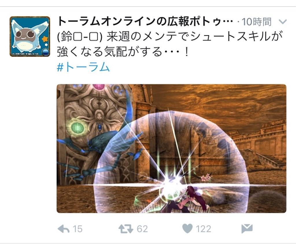 f:id:soyokazeraihu:20170520061854j:image