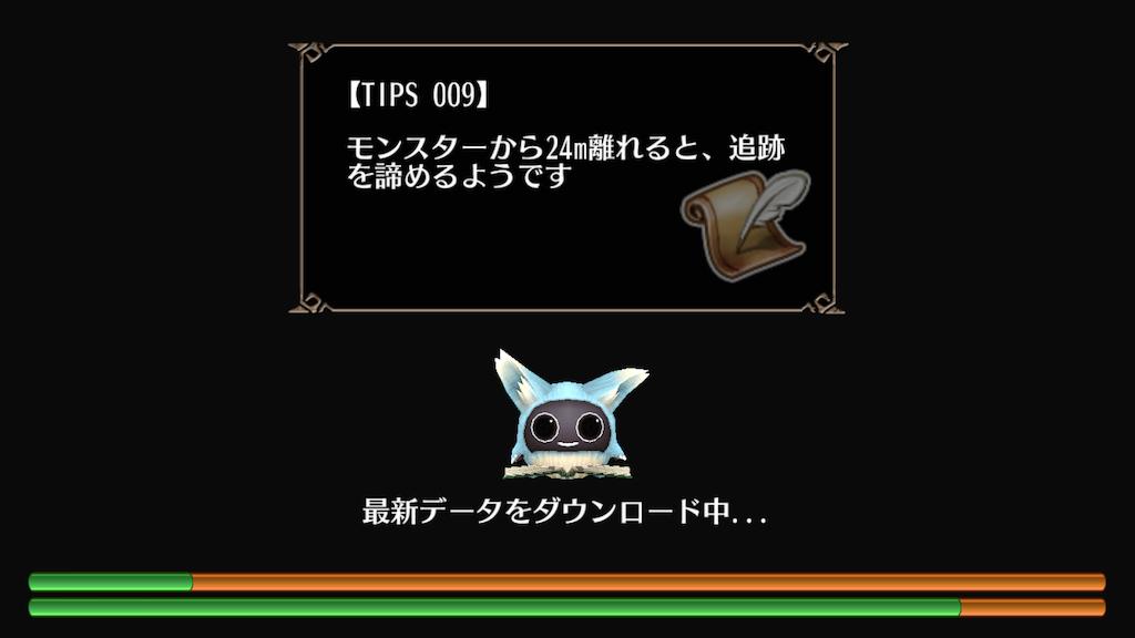 f:id:soyokazeraihu:20170520210417p:image