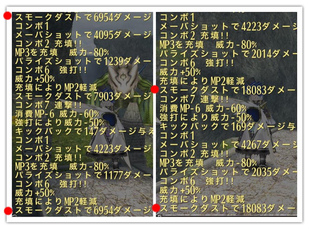f:id:soyokazeraihu:20170525231100p:image