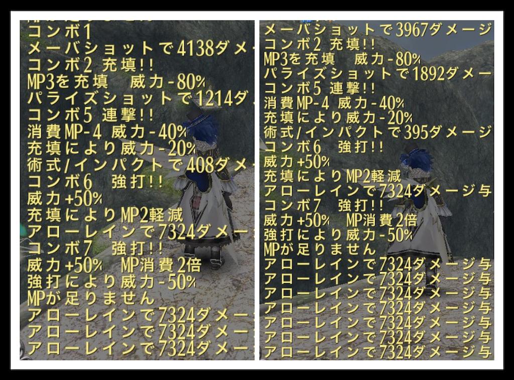 f:id:soyokazeraihu:20170525232700p:image