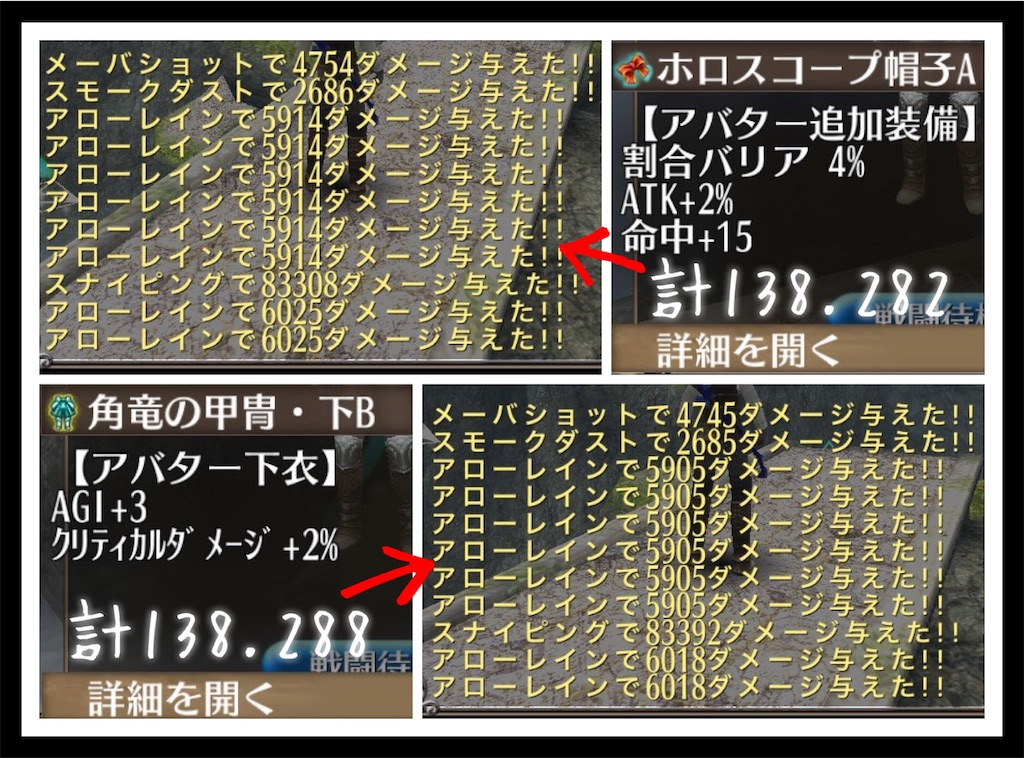 f:id:soyokazeraihu:20170712165807j:image