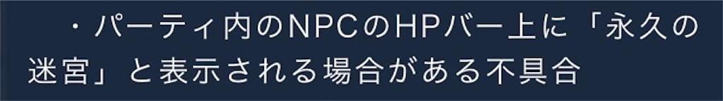 f:id:soyokazeraihu:20170726220525j:image