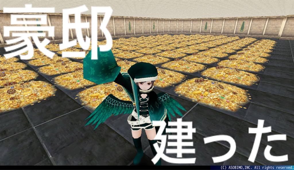 f:id:soyokazeraihu:20170926052207p:image