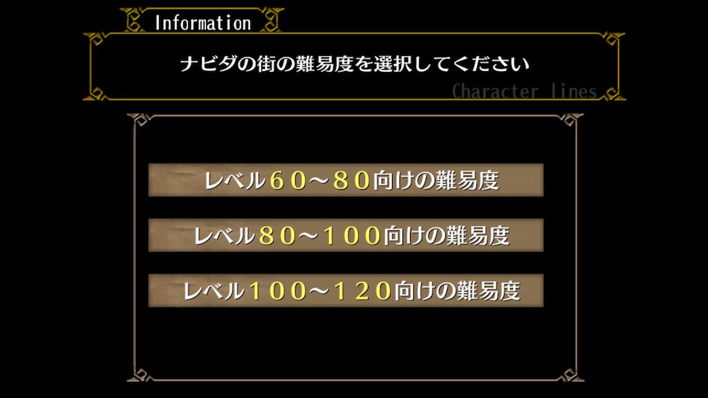 f:id:soyokazeraihu:20171207205939p:image