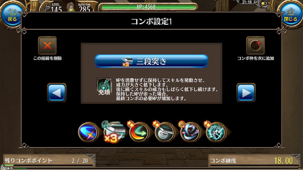 f:id:soyokazeraihu:20180105212327p:image