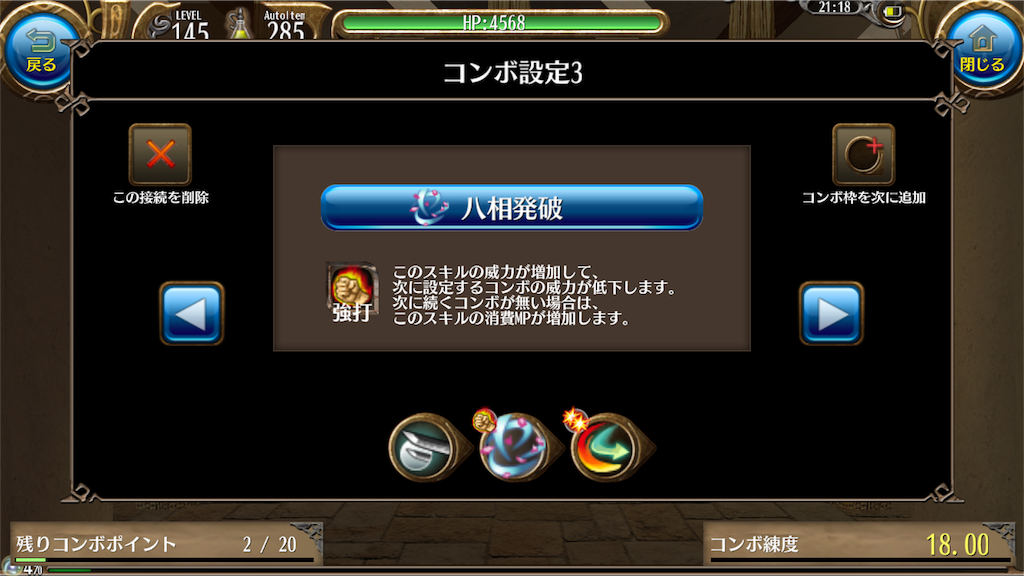 f:id:soyokazeraihu:20180105212402p:image