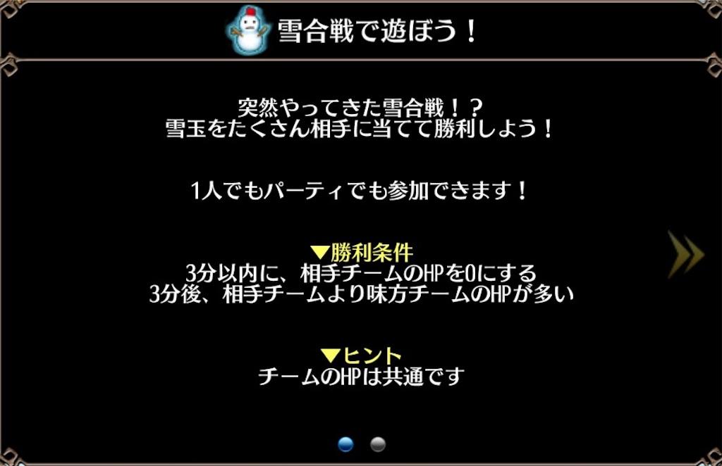 f:id:soyokazeraihu:20180221223742j:image